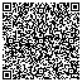 QR-код с контактной информацией организации ЭЛЕР ООО ТПК