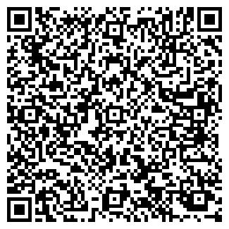 QR-код с контактной информацией организации АНЮТА ЧУПП
