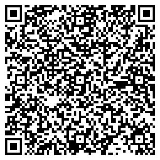 QR-код с контактной информацией организации ЯНУС-97 АЗС