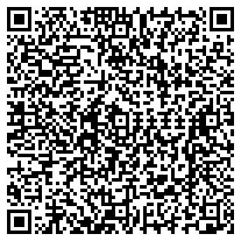 QR-код с контактной информацией организации 4 Х 4 СЕРВИС-КЛУБ