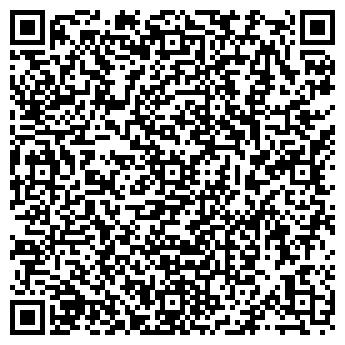 QR-код с контактной информацией организации 12 ВОЛЬТ ТЮНИНГ-ЦЕНТР