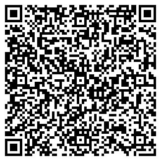 QR-код с контактной информацией организации AUTO.COM