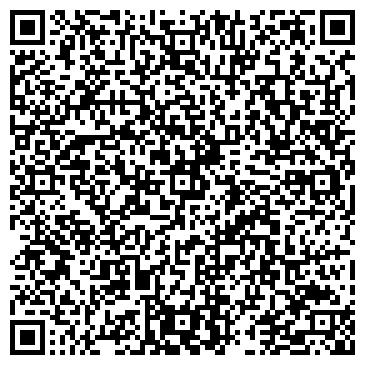 QR-код с контактной информацией организации WAXOYL СЕРВИС АНТИКОРРОЗИЙНЫЙ КОМПЛЕКС