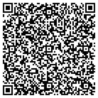 QR-код с контактной информацией организации АВТОТЮН ТЮНИНГ-ЦЕНТР