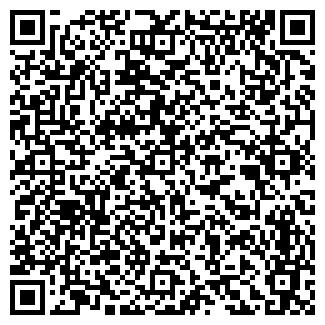 QR-код с контактной информацией организации КАРХЕР