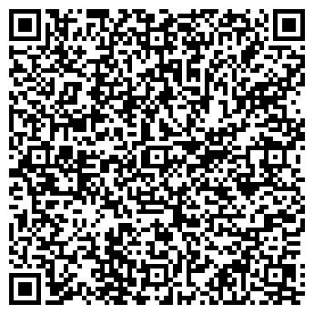QR-код с контактной информацией организации МОЙДОДЫР ОБЪЕДИНЕНИЕ