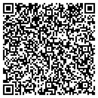 QR-код с контактной информацией организации КРИСТОФЕР ООО