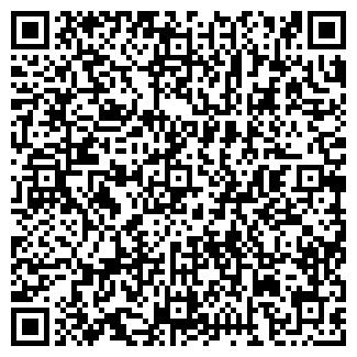 QR-код с контактной информацией организации РРОЛА