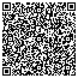 QR-код с контактной информацией организации ЖД ПУТЬ ООО