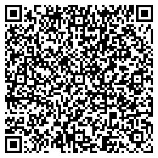QR-код с контактной информацией организации МЕГА-МОТОРС ООО