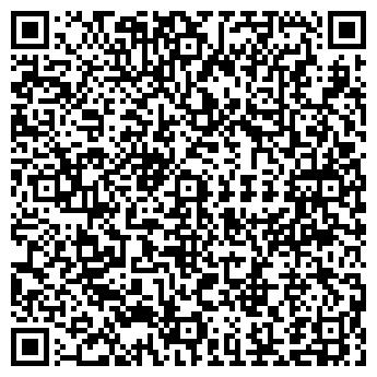 QR-код с контактной информацией организации ДЕНДИ СЕРВИСНЫЙ ЦЕНТР