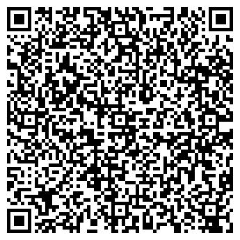 QR-код с контактной информацией организации МАКС-СЕРВИС СЕРВИСНЫЙ ЦЕНТР