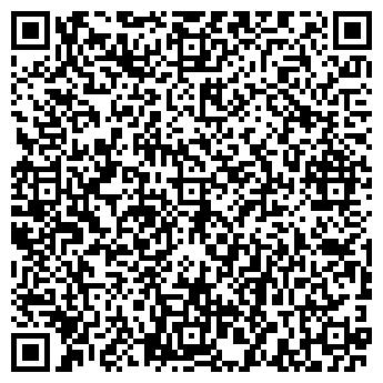 QR-код с контактной информацией организации ТОМЬАНАЛИТ НПП