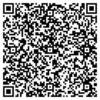 QR-код с контактной информацией организации ФИЗТЕХ ЗАО
