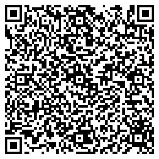 QR-код с контактной информацией организации АНТЕНН +