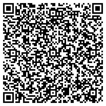 QR-код с контактной информацией организации КОЛИБРИ ЦВЕТОЧНЫЙ САЛОН