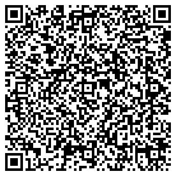 QR-код с контактной информацией организации РОЗЫ ОТ МОРОЗОВОЙ