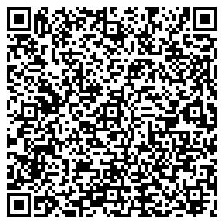 QR-код с контактной информацией организации ФЛОРА ДАНС