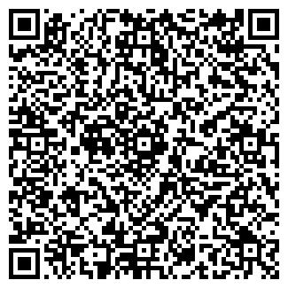 QR-код с контактной информацией организации ВЕРШИНИНСКИЙ