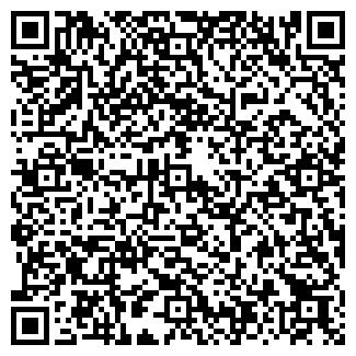 QR-код с контактной информацией организации КАНДИНСКОЕ ЗАО