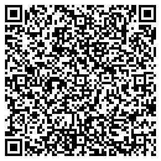 QR-код с контактной информацией организации КАФТАНЧИКОВО