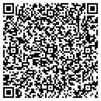 QR-код с контактной информацией организации КИСЛОВКА ЗАО