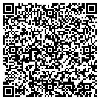 QR-код с контактной информацией организации КОРНИЛОВСКОЕ ЗАО