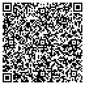 QR-код с контактной информацией организации МЕЖЕНИНОВСКОЕ ОАО