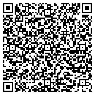 QR-код с контактной информацией организации ПЕТРОВО АГРОФИРМА