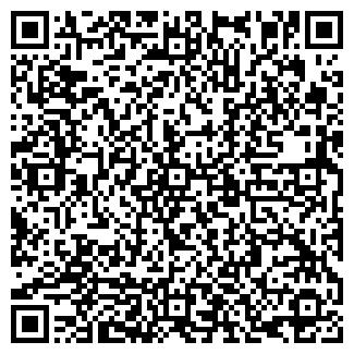 QR-код с контактной информацией организации ПРОГРЕСС СВИНОФЕРМА