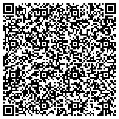 QR-код с контактной информацией организации ГОСУДАРСТВЕННАЯ СТАНЦИЯ АГРОХИМИЧЕСКОЙ СЛУЖБЫ 'ТОМСКАЯ'