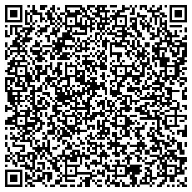 QR-код с контактной информацией организации ЖИВИЦА КОМБИНАТ СЕЛЬСКОХОЗЯЙСТВЕННОЙ И ДИКОРАСТУЩЕЙ ПРОДУКЦИИ