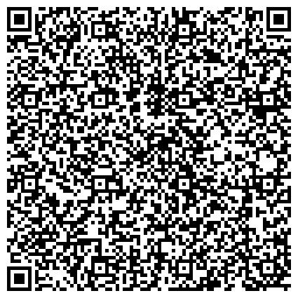 QR-код с контактной информацией организации «Управление мелиорации земель и сельскохозяйственного водоснабжения по Томской области»