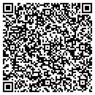 QR-код с контактной информацией организации ДАРСИБЛЕС