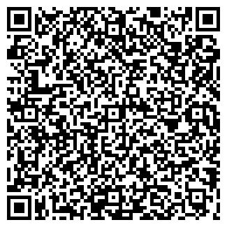 QR-код с контактной информацией организации МИСТЕР ХЕ