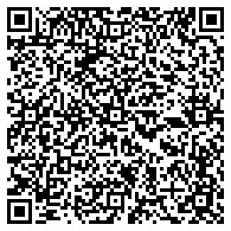 QR-код с контактной информацией организации ВЕСТО