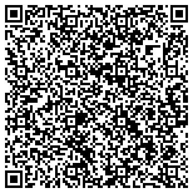 QR-код с контактной информацией организации ВОС ТОМСКОЕ УЧЕБНО-ПРОИЗВОДСТВЕННОЕ ПРЕДПРИЯТИЕ