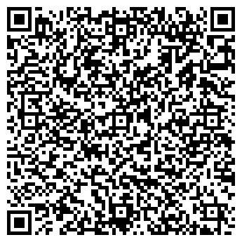 QR-код с контактной информацией организации АЛЕЙСКЗЕРНОПРОДУКТ