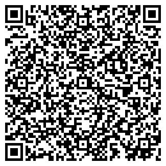 QR-код с контактной информацией организации АЛЬФА-ТОРГ