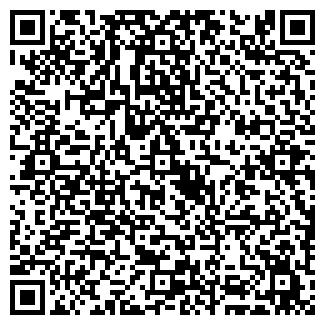 QR-код с контактной информацией организации АНТОНОВ ДВОР