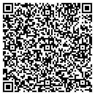 QR-код с контактной информацией организации АППЕЛЬГАНС
