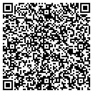 QR-код с контактной информацией организации АРГОС ПЛЮС
