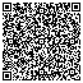 QR-код с контактной информацией организации ВЕГА (ЗИРО ЗАО)
