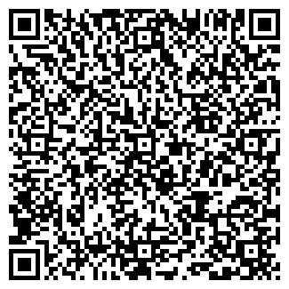 QR-код с контактной информацией организации ДИГА УПП