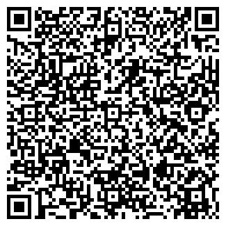 QR-код с контактной информацией организации ВСЕЛЕНА