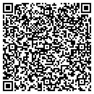 QR-код с контактной информацией организации ГРАФ КУРАБЬЕВ