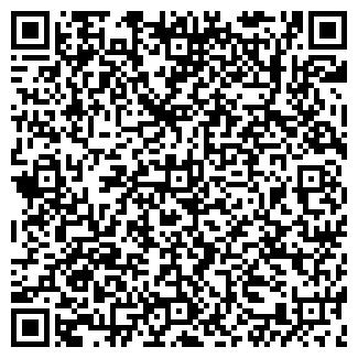 QR-код с контактной информацией организации ГРИПАКОВА ЧП