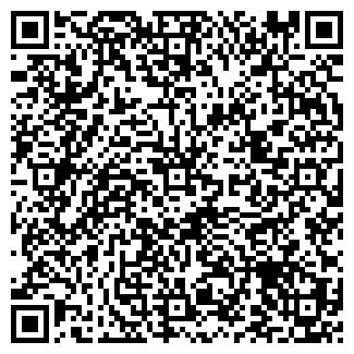 QR-код с контактной информацией организации ГЭС-МАРКЕТ