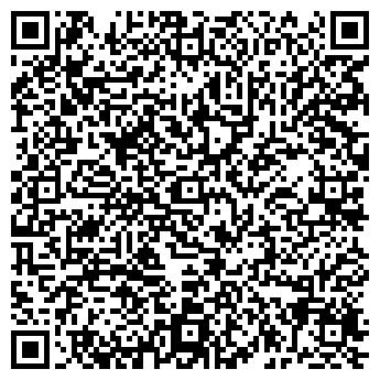 QR-код с контактной информацией организации ДАНОН ТОМСКИЙ ФИЛИАЛ