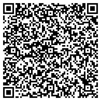 QR-код с контактной информацией организации ЗЕЛЕНАЯ ПОЛЯНА